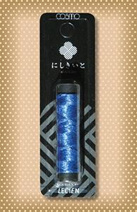 Cosmo Nishikiito Blue Metallic Floss